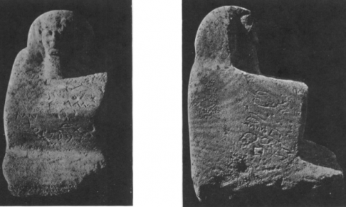 "Figure 3. Statue from Serǎbiṭ el-Khǎdim with a proto-Semitic inscription, reproduced after Alan H. Gardiner, ""The Egyptian Origin of the Semitic Alphabet,"" The Journal of Egyptian Archaeology 3. no. 1 (1916): 16, plate IV."
